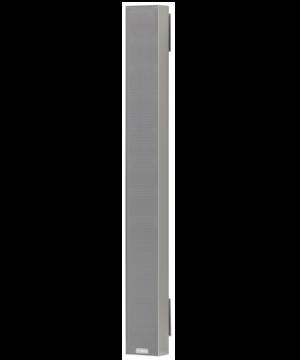 Loa array đa hướng BOSCH LA3-VARI-E